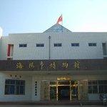 Haiyang Museum