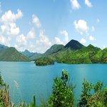 Luokeng Reservoir