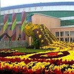 Yanling Flowers Expo Park