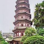 Mingfu Pagoda