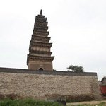 Puli Pagoda