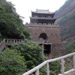 Chunqiu Ancestral hall