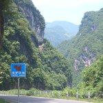 Taipeng Mountain