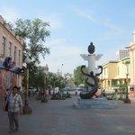 Lenin Street