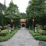 Li Bing Mausoleum