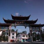 Jinshan Temple