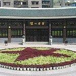 Hejiang Fobao Scenic Resort