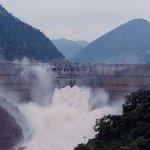 Dazhong Dam