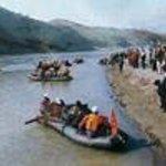 Yangtze River International Rafting Base