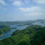 Aso Bay Tours