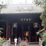 Taibao Temple