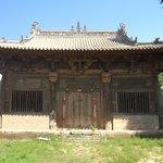 Hutu Temple