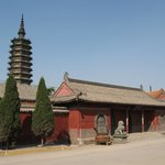 Huo Spring