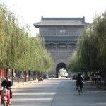Lingqiu Ancient Road
