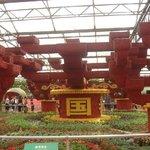 Shouguang Linhai Expo Park