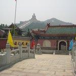 Ningyang Dacheng Palace