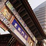 Wenan Ancient Eight Views