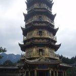 Fuxian Pagoda