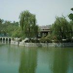 Ecological Tourist Park