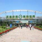 Jiangnan Diyijia Scenic Resort