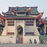 Muslim West Temple