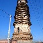 Xigang Tower