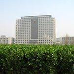 Gaoyang Textile Trade City
