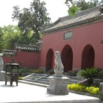 Emperor Wu Platform