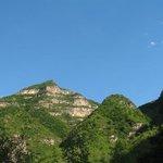 Shixuan Canyon