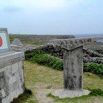 Fushu Tomb