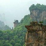 Loudi Dajiangkou Scenic Resort