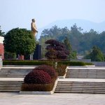 Ren Bishi Memorial Hall
