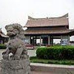 Bao Gong Dun Mausoleum
