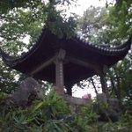 Fengxi Mountain