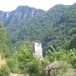 Baihe Mountain