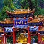 Yanquan Temple