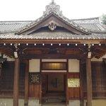 Zhenshi Ancestral Hall