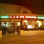 The best Chinese in Albufera?