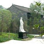 Jizi Tombstone of Yanling