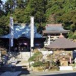 Seichoji Temple