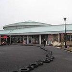 Domannaka Tanuma Road Station