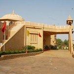 Krishna Heritage Inn