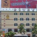 Cheng Long Hotel