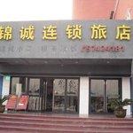 Hong Fei Hotel