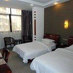 Shen Jia Hotel