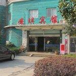 Zhonghuang Hotel