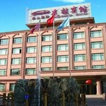 ‪Chengshan Friendship Hotel‬