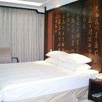 Huifeng Hotel