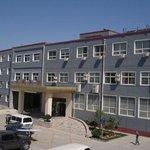 Jinghang Hotel