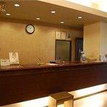 Komoro Station Hotel